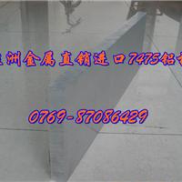供应8014铝板,8014铝合金棒
