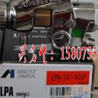 ��Ӧ�ձ�����LPA-101�Զ���ǹ