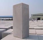 中信轻质砖隔墙33元每平方