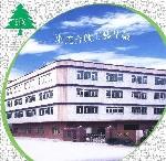 东莞企石合兴木制品厂