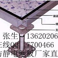 全钢防静电地板|抗静电地板|活动地板