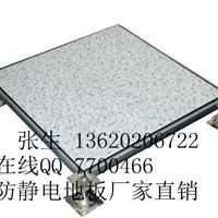 防静电地板厂家直销-深圳防静电地板