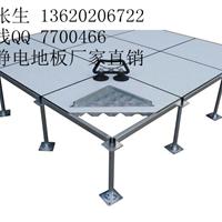 深圳防静电地板|全钢抗静电地板