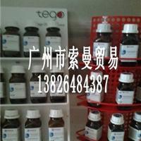 广州市索曼贸易有限公司