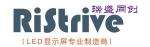 北京瑞盛同创科技有限公司