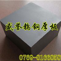 供应R10耐高温硬质合金硬度 R10钨钢成分表