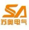 重庆苏奥电气有限公司