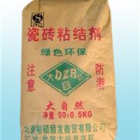 供应伊春瓷砖粘结剂厂家,粘结剂的价格