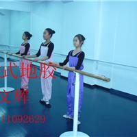 供应厂家舞蹈地胶,上海舞蹈教室地胶