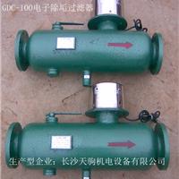 GDC-I-100电子除垢过滤器生产厂家直销价格