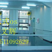 供应舞蹈专用地胶,北京舞蹈地胶