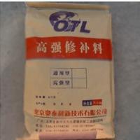 供应北京灌浆料使用说明