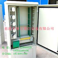 供应SMC576芯光缆交接箱