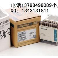 ����MITSUBISHI�����PLC/FX1N-60MR