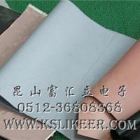 供应散热硅胶布 软性导热硅胶垫