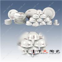 景德镇陶瓷餐具 时尚家居用品 陶瓷餐具