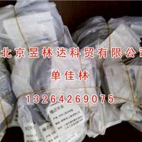 北京昱淋达科贸有限公司