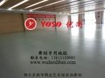 北京优尚舞蹈生产厂家