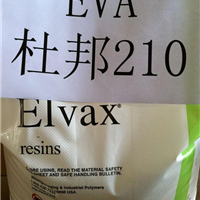 ��Ӧ����Ű� EVA 210 VAC����28%��MI:400