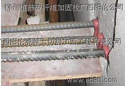 供应黑龙江隧道切割飞机跑道切割