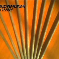 河北新达焊材有限公司