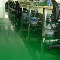 重庆长寿区环氧地坪漆重庆祥和涂料有限公司