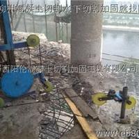 供应混凝土切割水下切割房屋桥梁切割加固