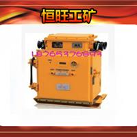 供应QJR-200/1140(660)Z真空电磁软起动器