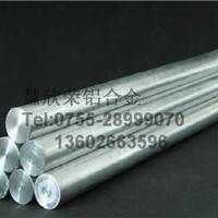 泉州美标铝棒6061铝棒生产厂家