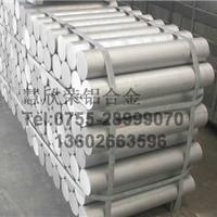 长春6061铝排价格 厂家提供质保书