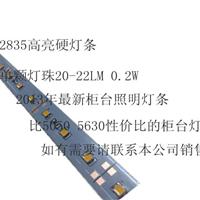 厂家打响LED保卫战推出搞性价比LED柜台灯条