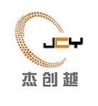 深圳市杰创越科技