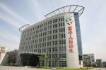 深圳市套中人自动化设备有限公司总部