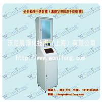 上海无尘室专用全自动洗手烘干机