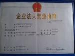 安徽泾县东升矿粉有限公司