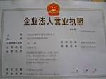 河北昊翔管业有限公司