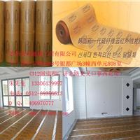 苏州明改装地暖气片板式钢铜铝制复合
