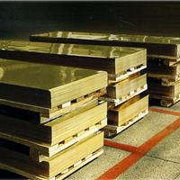供应C2680黄铜板,环保黄铜管,C3604黄铜管