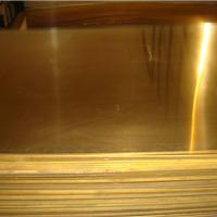 供应镀锡黄铜板,H62环保黄铜板,H65黄铜板
