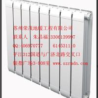 苏州暖气片散热器