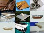 恒祥瑞工程塑料有限公司