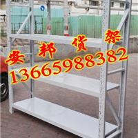 供应晋江货架厂 重型仓库货 质量好价格低!