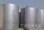 广州吉韶水箱有限公司