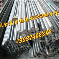 供应5056铝合金铝板硬度及参数