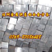 供应高硬度6043铝合金棒价格及成分