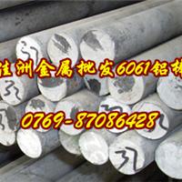 佳洲金属供应7175铝合金板价格及硬度