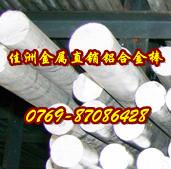 供应镁铝5182铝合金铝棒价格及比重