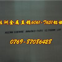 供应7055铝合金航空铝板价格及性能