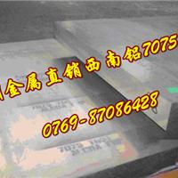 供应高品质2017A铝合金板价格及密度