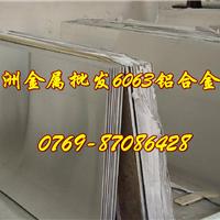 供应6061-T6易焊接铝合金用途